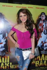 at the Grand Premiere Of Shaadi Abhi Baaki Hai on 16th Nov 2017 (5)_5a0e86d95937e.JPG
