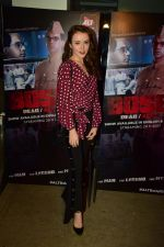 Anna Ador at the Screening of ALT Balaji Film Bose on 17th Nov 2017 (41)_5a0fe1068c9e8.JPG