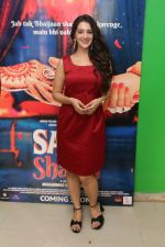 Arshin promote Film Sallu Ki Shaadi on 18th Nov 2017 (31)_5a1023eb39f03.JPG