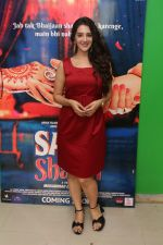 Arshin promote Film Sallu Ki Shaadi on 18th Nov 2017 (32)_5a1023ee92127.JPG