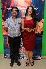 Mohammad Israr Ansari, Arshin promote Film Sallu Ki Shaadi on 18th Nov 2017 (25)_5a1023fc74d27.JPG