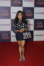 Monali Thakur at The Red Carpet Of Viacom18 10yrs Anniversary on 17th Nov 2017 (469)_5a0fd9fe8e6db.JPG