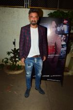 Rahul Dev at the Screening of ALT Balaji Film Bose on 17th Nov 2017 (80)_5a0fe1db4ab69.JPG