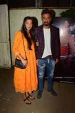Rahul Dev, Mugdha Godse at the Screening of ALT Balaji Film Bose on 17th Nov 2017 (82)_5a0fe1dd58cc3.JPG