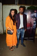 Rahul Dev, Mugdha Godse at the Screening of ALT Balaji Film Bose on 17th Nov 2017 (83)_5a0fe1f17f224.JPG
