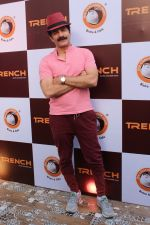 Jamnadas Majethia At Trench The Choclate Room Launch on 18th Nov 2017 (32)_5a11af43d793a.JPG