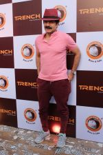 Jamnadas Majethia At Trench The Choclate Room Launch on 18th Nov 2017 (34)_5a11af45718ce.JPG