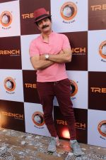 Jamnadas Majethia At Trench The Choclate Room Launch on 18th Nov 2017 (40)_5a11af499eaf0.JPG