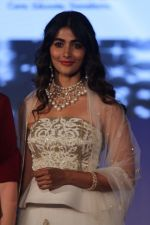 Pooja Hegde at The Fashion Show For Social Cause Called She Matters on 19th Nov 2017 (1)_5a11bb249d41b.JPG