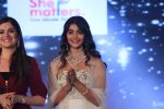 Pooja Hegde at The Fashion Show For Social Cause Called She Matters on 19th Nov 2017 (33)_5a11bb47ae2c6.JPG
