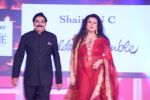 Poonam Dhillon at The Fashion Show For Social Cause Called She Matters on 19th Nov 2017 (101)_5a11bb7031a4f.JPG