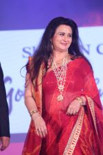 Poonam Dhillon at The Fashion Show For Social Cause Called She Matters on 19th Nov 2017 (102)_5a11bb714ad8e.JPG