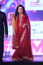 Poonam Dhillon at The Fashion Show For Social Cause Called She Matters on 19th Nov 2017 (104)_5a11bb71dbd6c.JPG