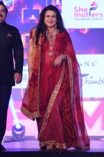 Poonam Dhillon at The Fashion Show For Social Cause Called She Matters on 19th Nov 2017 (105)_5a11bb727128f.JPG