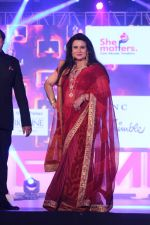 Poonam Dhillon at The Fashion Show For Social Cause Called She Matters on 19th Nov 2017 (106)_5a11bb7302efe.JPG