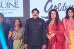 Poonam Dhillon at The Fashion Show For Social Cause Called She Matters on 19th Nov 2017 (125)_5a11bb770914c.JPG
