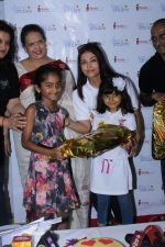 Aishwarya Rai Bachchan make late father_s birthday memorable with Day of Smile on 20th Nov 2017 (25)_5a1312e6b0c10.JPG