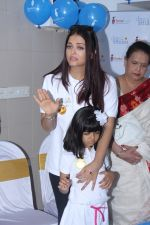Aishwarya Rai Bachchan make late father_s birthday memorable with Day of Smile on 20th Nov 2017 (60)_5a1312ed836ae.JPG