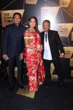 Lara Dutta, Mahesh Bhupathi at the Red Carpet Of The Runway Project on 20th Nov 2017 (36)_5a1397dfe0f73.JPG