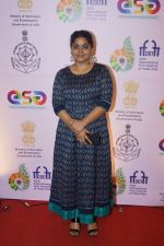 Ashwiny Iyer Tiwari at IFFI 2017 Beyond The Clouds Screening on 20th Nov 2017 (5)_5a151be0cf7ad.JPG