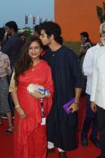 Ishaan Khattar, Neelima Azeem at IFFI 2017 Opening Ceremony on 20th Nov 2017 (103)_5a1527b9a30a1.JPG