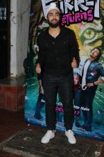 Manjot Singh with The Cast Of Fukrey Returns Visit At Most Popular Spots Of Mumbai on 21st Nov 2017 (150)_5a153025a0cef.JPG