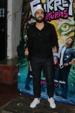 Manjot Singh with The Cast Of Fukrey Returns Visit At Most Popular Spots Of Mumbai on 21st Nov 2017 (151)_5a1530264df46.JPG