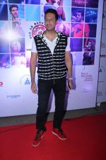 Sulaiman Merchant at The Red Carpet Of Lalkaar Concert on 21st Nov 2017 (28)_5a152dacd81d8.JPG