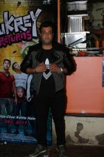 Varun Sharma with The Cast Of Fukrey Returns Visit At Most Popular Spots Of Mumbai on 21st Nov 2017 (127)_5a15304b36c72.JPG