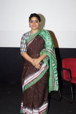 Ashwiny Iyer Tiwari at Young Filmmakers of India - Panel Discussion on 23rd Nov 2017 (1)_5a16dee327950.JPG