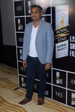 Neeraj Ghaywan at Royal Stag Barrel Select Host Special Screening Of Film Juice on 22nd Nov 2017 (48)_5a16465db5435.JPG