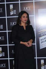 Shefali Shah at Royal Stag Barrel Select Host Special Screening Of Film Juice on 22nd Nov 2017 (24)_5a16468b3556b.JPG