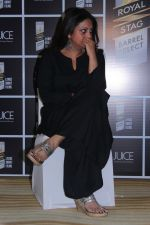 Shefali Shah at Royal Stag Barrel Select Host Special Screening Of Film Juice on 22nd Nov 2017 (28)_5a16468c4bb2f.JPG