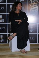 Shefali Shah at Royal Stag Barrel Select Host Special Screening Of Film Juice on 22nd Nov 2017 (30)_5a16468cd2338.JPG