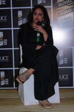 Shefali Shah at Royal Stag Barrel Select Host Special Screening Of Film Juice on 22nd Nov 2017 (32)_5a16468de337c.JPG
