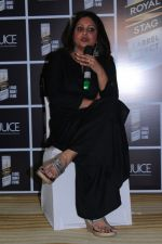 Shefali Shah at Royal Stag Barrel Select Host Special Screening Of Film Juice on 22nd Nov 2017 (33)_5a16468e73e39.JPG