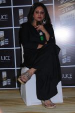 Shefali Shah at Royal Stag Barrel Select Host Special Screening Of Film Juice on 22nd Nov 2017 (34)_5a16468fddb61.JPG