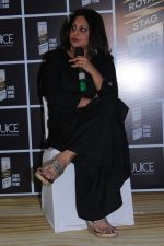 Shefali Shah at Royal Stag Barrel Select Host Special Screening Of Film Juice on 22nd Nov 2017 (35)_5a16469083f79.JPG