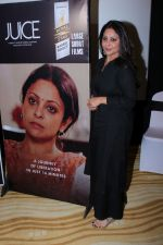 Shefali Shah at Royal Stag Barrel Select Host Special Screening Of Film Juice on 22nd Nov 2017 (38)_5a164691b6f6e.JPG