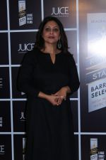 Shefali Shah at Royal Stag Barrel Select Host Special Screening Of Film Juice on 22nd Nov 2017 (40)_5a16469305bd2.JPG