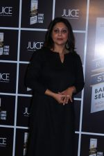 Shefali Shah at Royal Stag Barrel Select Host Special Screening Of Film Juice on 22nd Nov 2017 (41)_5a164693a0068.JPG