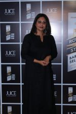 Shefali Shah at Royal Stag Barrel Select Host Special Screening Of Film Juice on 22nd Nov 2017 (42)_5a1646943a8b5.JPG