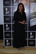 Shefali Shah at Royal Stag Barrel Select Host Special Screening Of Film Juice on 22nd Nov 2017 (43)_5a164694d6d3a.JPG