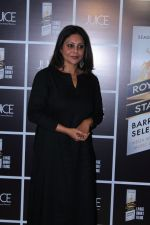 Shefali Shah at Royal Stag Barrel Select Host Special Screening Of Film Juice on 22nd Nov 2017 (45)_5a16469612074.JPG