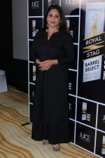 Shefali Shah at Royal Stag Barrel Select Host Special Screening Of Film Juice on 22nd Nov 2017 (46)_5a164696abbc8.JPG