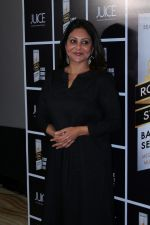 Shefali Shah at Royal Stag Barrel Select Host Special Screening Of Film Juice on 22nd Nov 2017 (47)_5a1646974f5ae.JPG