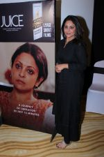 Shefali Shah at Royal Stag Barrel Select Host Special Screening Of Film Juice on 22nd Nov 2017 (49)_5a164697e3bcb.JPG
