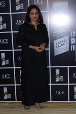 Shefali Shah at Royal Stag Barrel Select Host Special Screening Of Film Juice on 22nd Nov 2017 (57)_5a16469a11bad.JPG