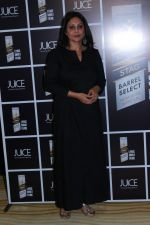 Shefali Shah at Royal Stag Barrel Select Host Special Screening Of Film Juice on 22nd Nov 2017 (58)_5a16469a974a0.JPG