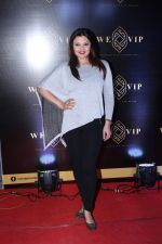 Deepshikha at the Launch Party Of We-VIP The Most Premium Night Club & Lounge on 23rd Nov 2017 (72)_5a17a772494b6.JPG